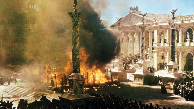 Закат цивилизации: тест RT о падении Римской империи