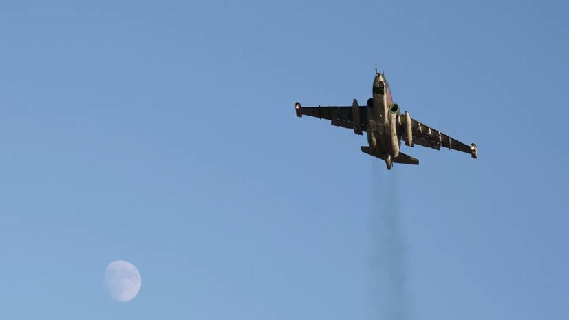 В Минобороны подтвердили гибель пилотов разбившегося Су-25