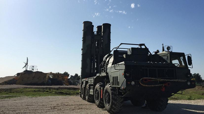Россия начала обучать персонал турецких ВВС работе на С-400