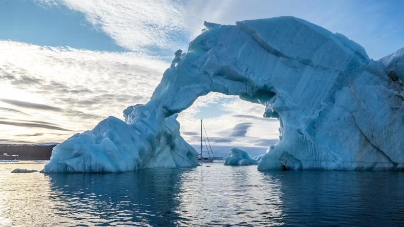 Эксперт оценил исследования Минприроды для расширения российских границ в Арктике