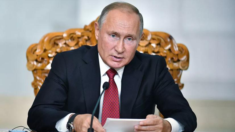 Путин назвал тревожной демографическую ситуацию на Дальнем Востоке
