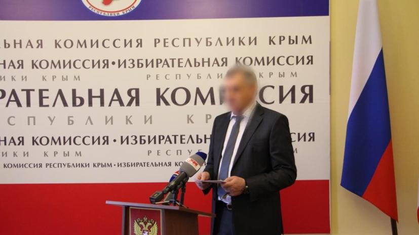Украина объявила в розыск главу крымского избиркома