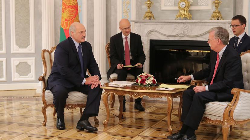 Лукашенко обсудил с госсекретарём Совбеза визит Болтона