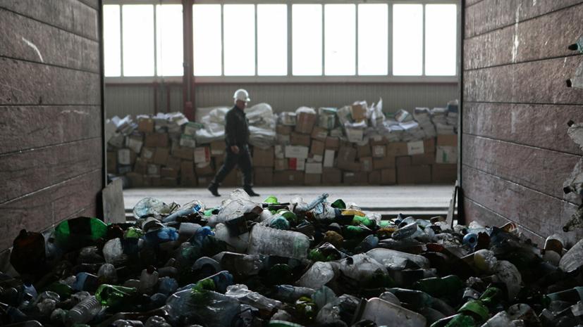 Кобылкин оценил возможные последствия от «расширенной» ответственности за утилизацию мусора