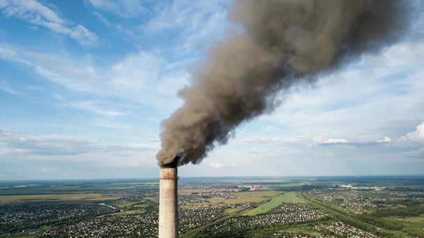 Эксперт оценил список российских городов с самым грязным воздухом