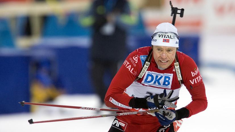 «Был воплощением всего лучшего в нашем виде спорта»: биатлонный мир скорбит о смерти олимпийского чемпиона Ханевольда