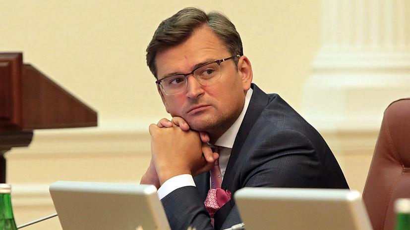 Зеленский уволил постпреда Украины при Совете Европы
