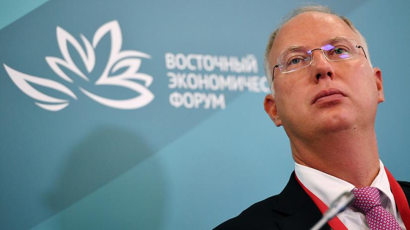 «Рост ВВП будет выше прогнозов»: глава РФПИ Дмитриев об иностранных инвестициях и влиянии санкций на экономику