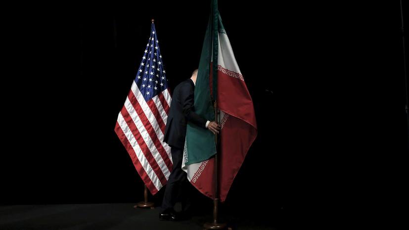 США пообещали  млн за помощь в подрыве финансовых операций Ирана