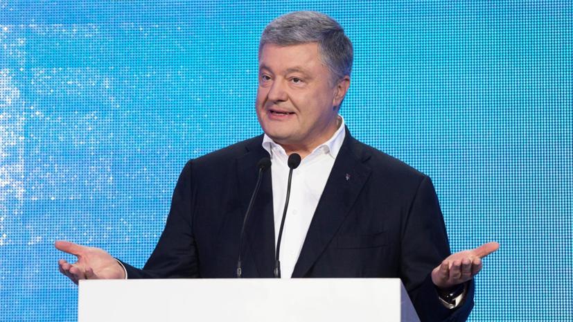 Порошенко заявил о решении ЕС продлить санкции против России
