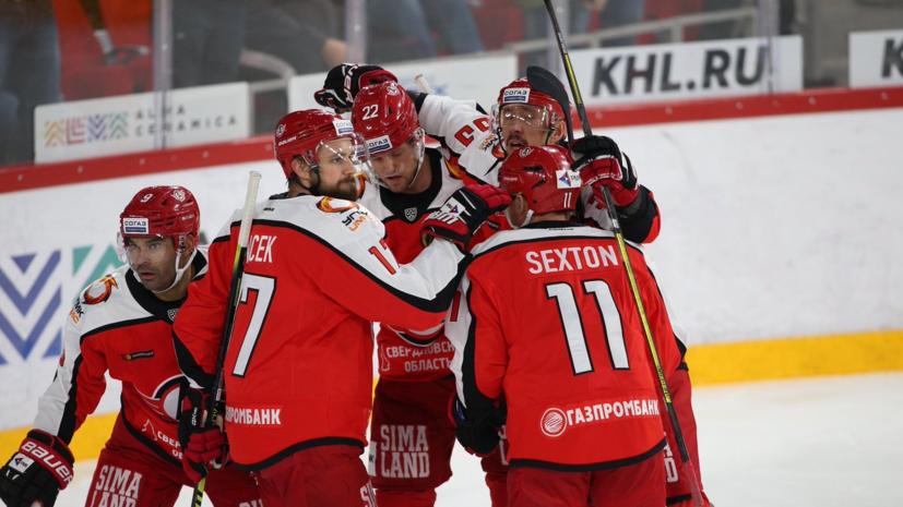 «Автомобилист» обыграл «Витязь» в регулярном чемпионате КХЛ