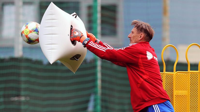 Счастье Зобнина, занятие вратарей с подушками и вылет в Глазго: как сборная России готовится к матчу с Шотландией
