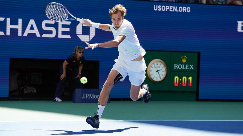 «С детских лет ломал ракетки»: Дмитриева о психологии Медведева, его тактической гибкости и полуфинале US Open