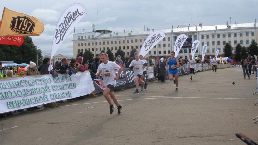 Марафон «Вятские холмы» пройдёт 8 сентября в Кирове