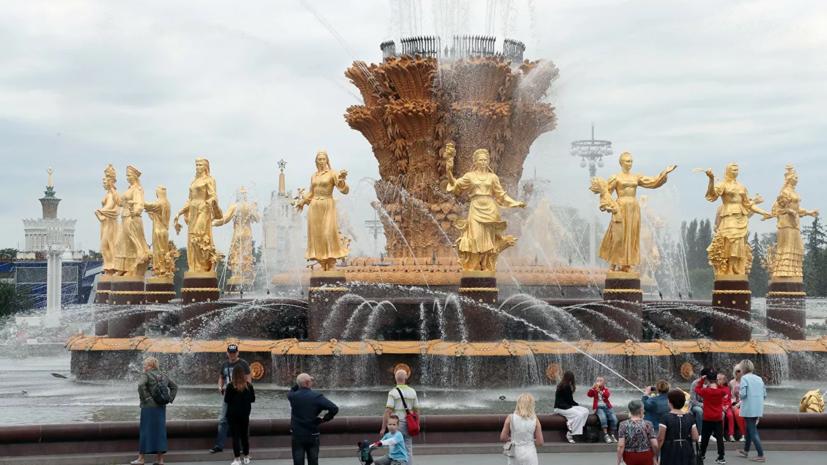Программу в честь Дня города в центре Москвы посвятят юбилею ВДНХ