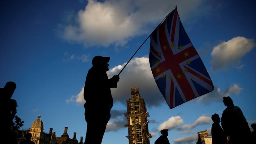 Палата общин Британии приняла законопроект об отсрочке брексита