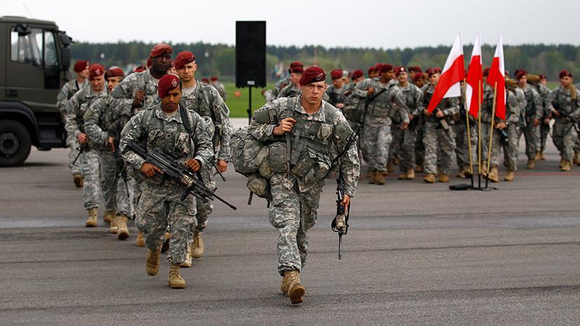 В Польше объяснили присутствие американских войск политикой России
