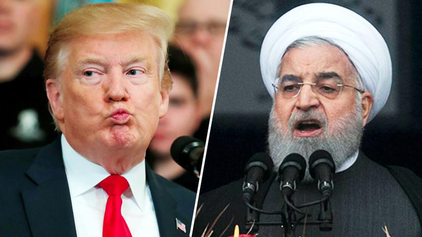 «Поскольку не достигли результатов»: Иран объявил о третьем этапе сокращения обязательств по ядерной сделке