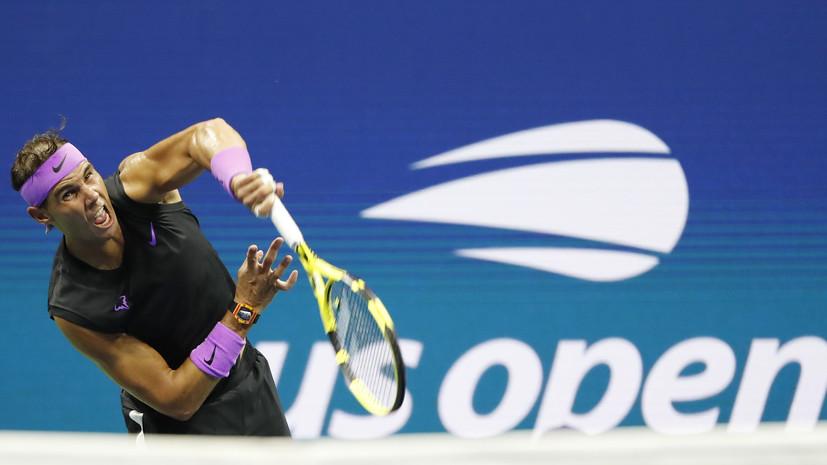 Надаль вышел в полуфинал US Open