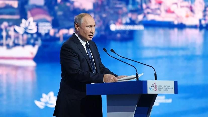 Путин призвал к «социальному рывку» на Дальнем Востоке