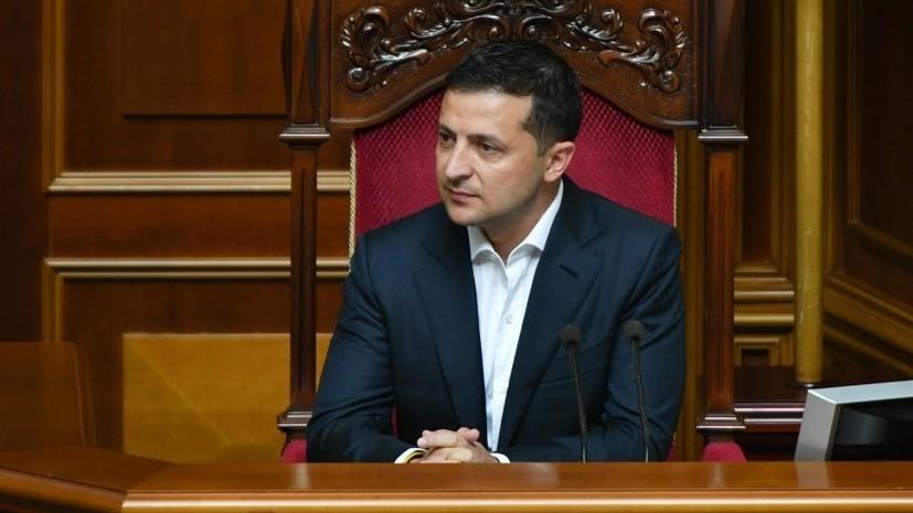 На Украине начал работу Высший антикоррупционный суд
