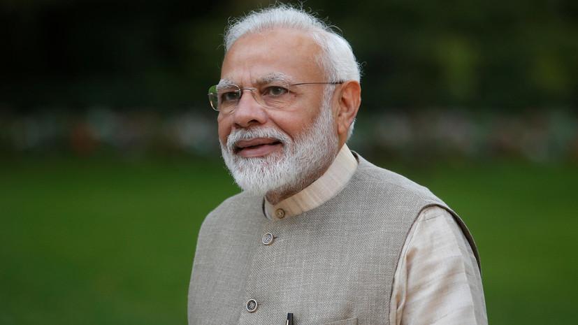 Индия предоставит кредит в $1 млрд на развитие Дальнего Востока