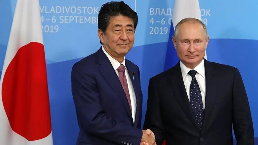 Абэ заявил, что они с Путиным «съели пуд соли»