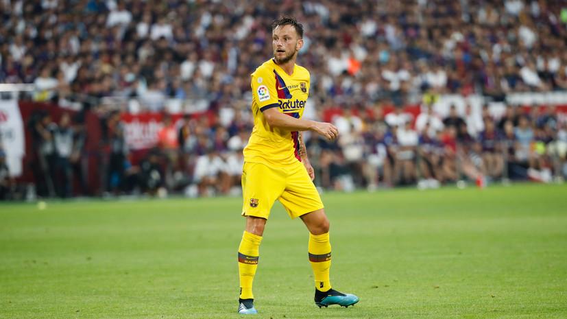 СМИ: Футболист «Барселоны» Ракитич намерен покинуть клуб зимой