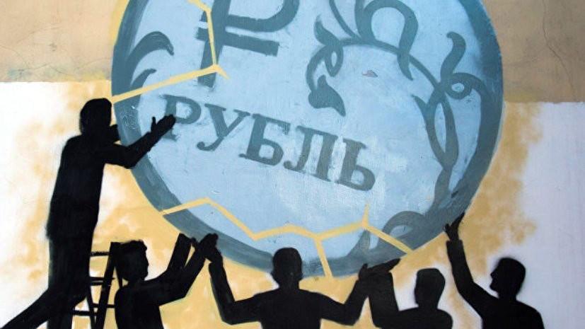 «До конца года рубль должен укрепиться»: глава банка «ФК Открытие» Задорнов о валютном курсе и об экономическом росте