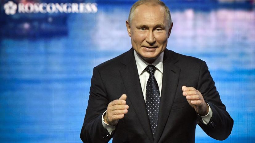 Путин прокомментировал возможность восстановления России в G8