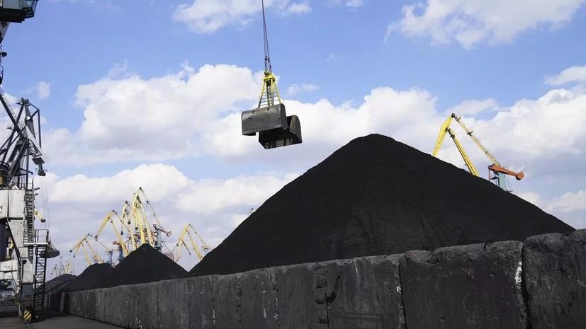 На Украину доставили 88 тысяч тонн угля из Колумбии