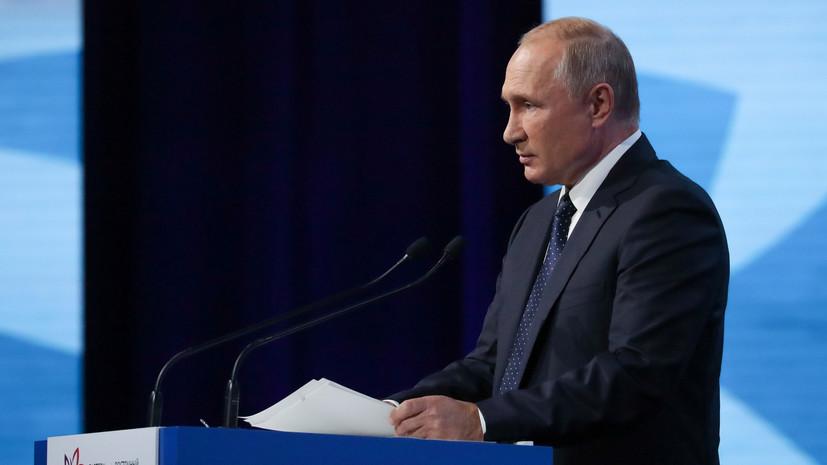 Путин заявил о праве молодёжи на протесты