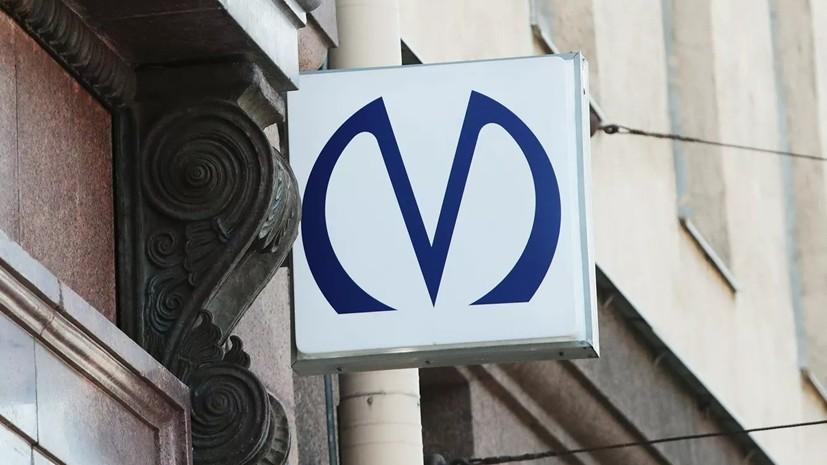 В Петербурге в тестовом режиме открыли три станции Фрунзенского радиуса