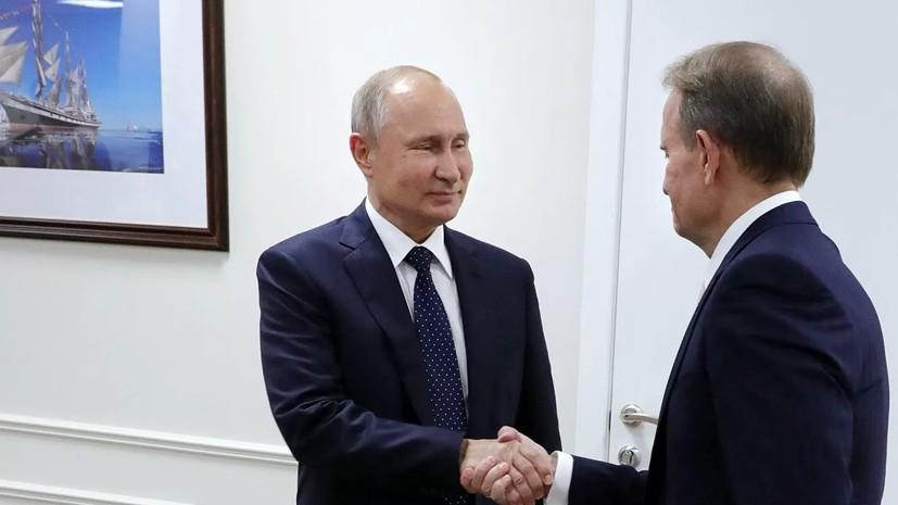 Путин заявил, что Москва и Киев совместно объявят о решениях по обмену