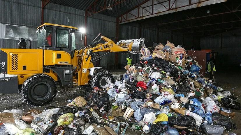 Японская компания построит в Подмосковье мусоросжигательный завод в 2021 году