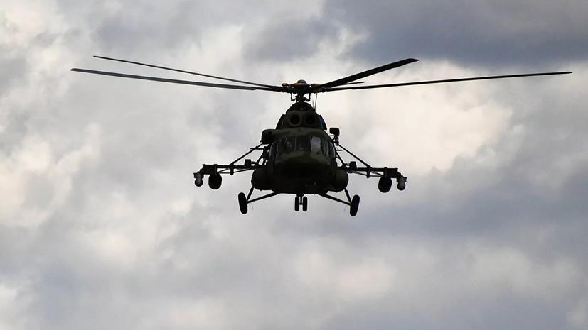 СМИ сообщили о крушении вертолёта Ми-8 в Саратовской области