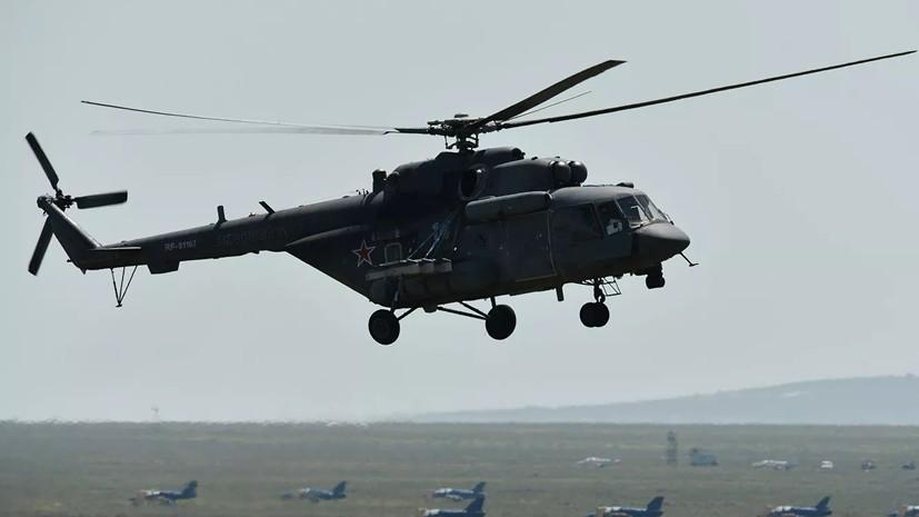В Минобороны назвали причину крушения вертолёта Ми-8