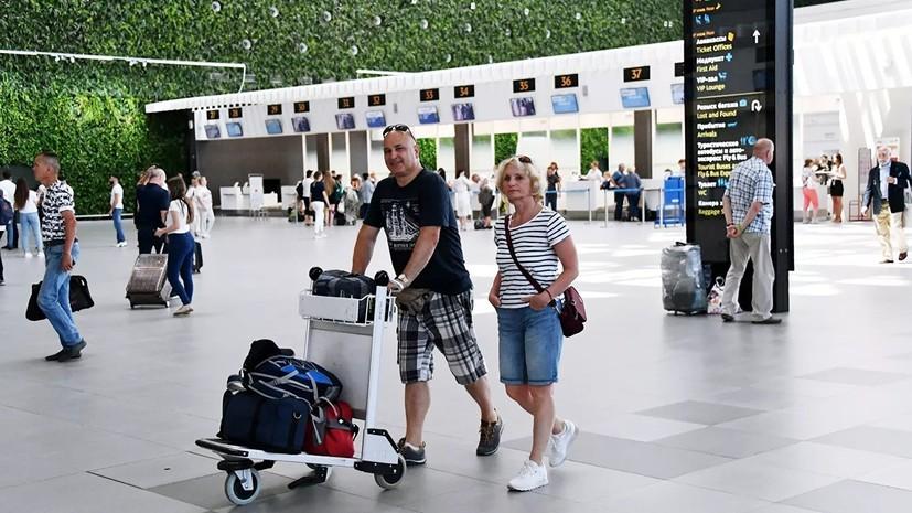 Аэропорт Симферополя обслужил 2,5 млн пассажиров летом 2019 года