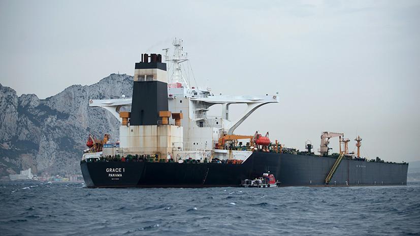 Двое россиян останутся в Иране до решения судьбы британского танкера