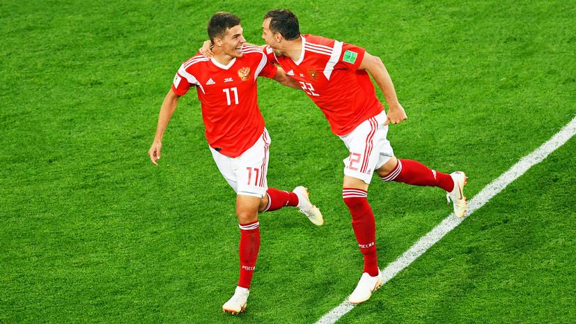 «В Глазго надо сыграть как «Барселона»: Павлюченко ― о матче России с Шотландией и характере Черчесова