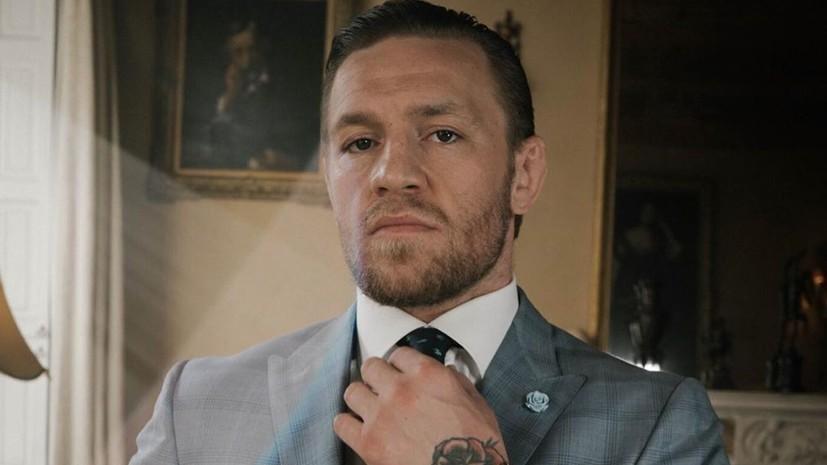 Уайт заявил, что Макгрегор не будет присутствовать на UFC 242