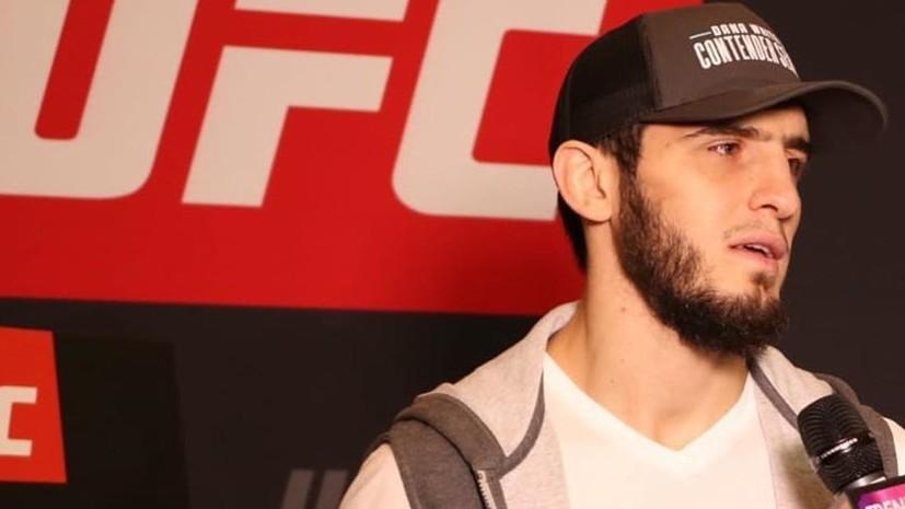 Махачев готов провести бой с Макгрегором в UFC