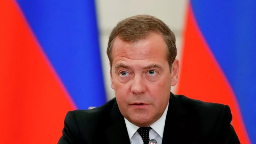 Медведев обсудит вопросы Союзного государства с премьером Белоруссии