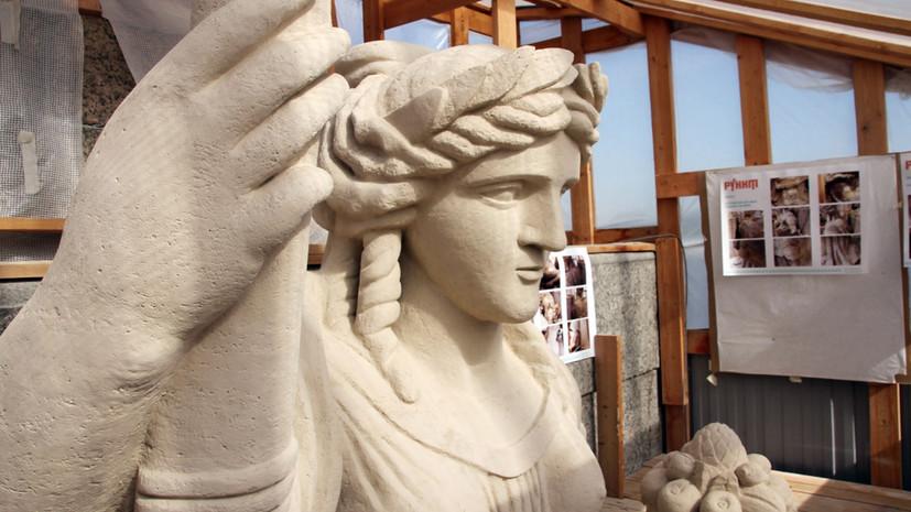 В Петербурге рассказали о ходе реставрации скульптур Ростральных колонн