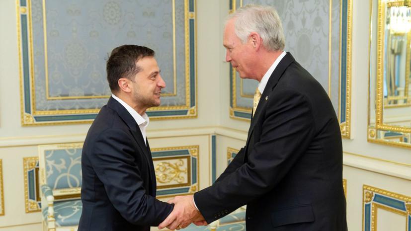 Зеленский обсудил с сенаторами США поставки СПГ на Украину