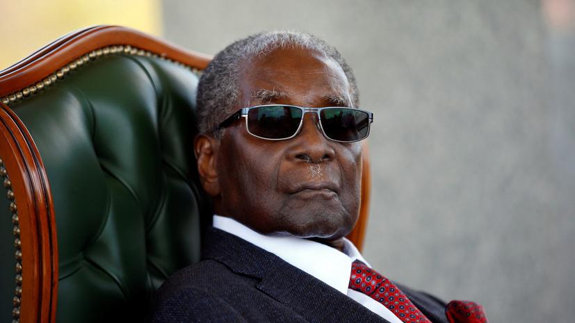 Умер бывший президент Зимбабве Роберт Мугабе