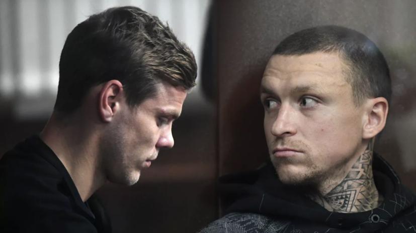 Адвокат: колония поддерживает ходатайства Кокорина и Мамаева об УДО