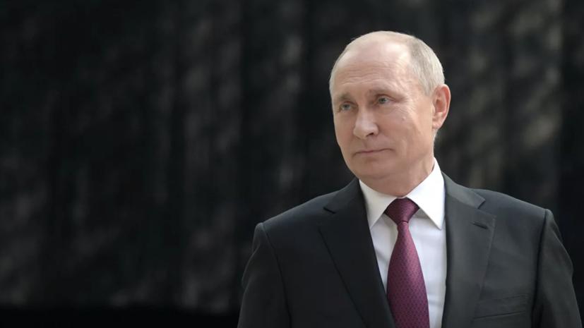 Путин назвал самое красивое место мира