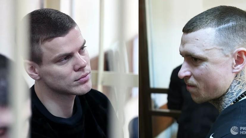 Суд подтвердил освобождение братьев Кокориных по УДО