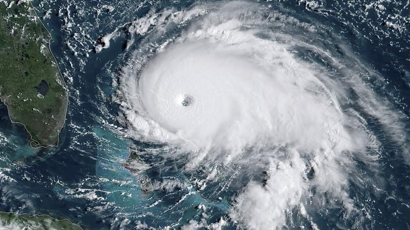 Ураган «Дориан» ослаб до первой категории